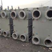 供应二手100平方不锈钢板式换热器