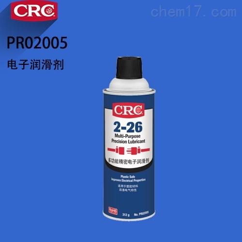 美国CRC 2-26  多功能精密电子润滑剂
