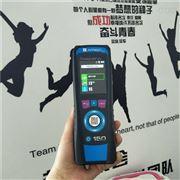 E30xEurolyzer STx E30x手持式烟气分析仪菲索