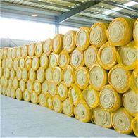 北京通州区玻璃棉板 、毡厂家直销