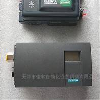 西门子SIEMENS阀门定位器6DR5220厂家