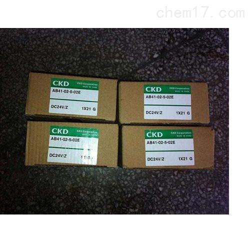 CKD气缸 双作用·两段型(-W)