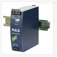 PULS PISA11.CLASS2德国PULS PISA11.203206电源模块