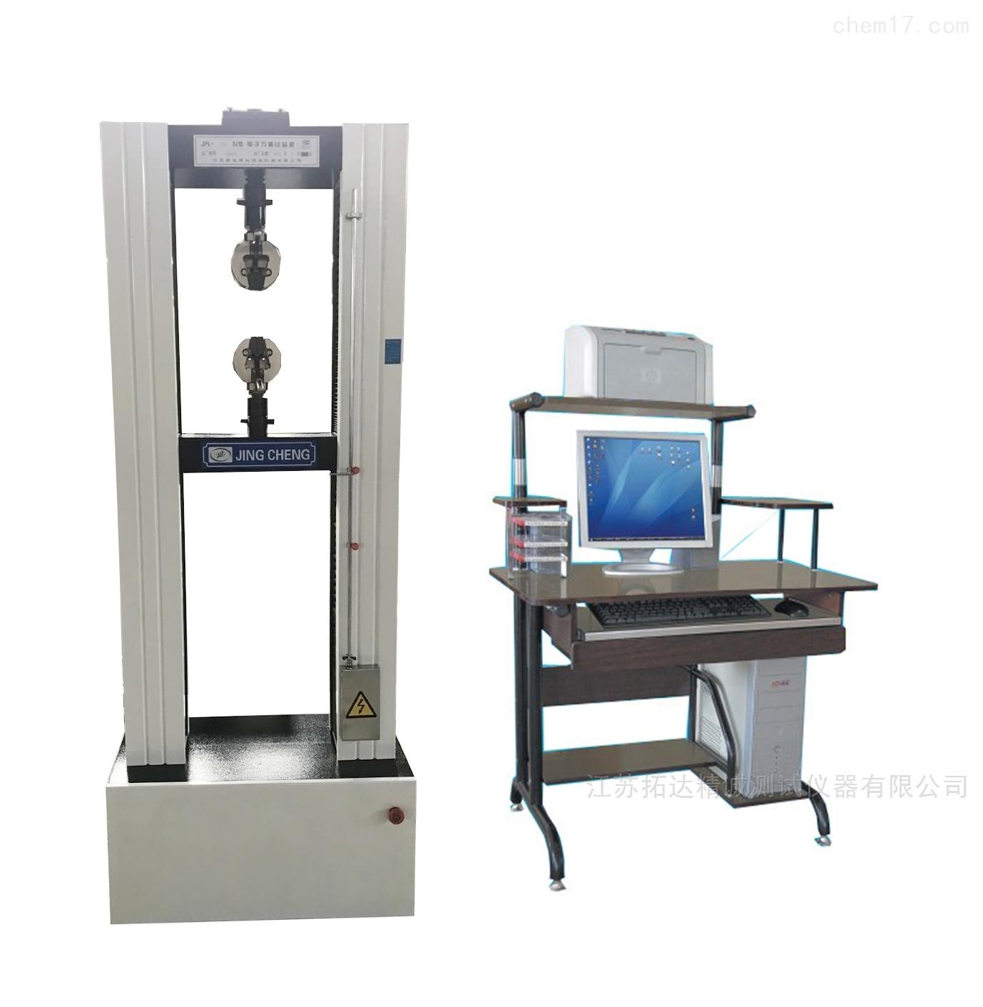 电脑环刚度试验机