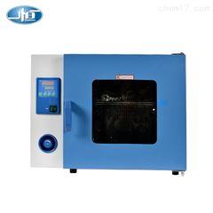 DHG-9620A不鏽鋼鼓風幹燥箱