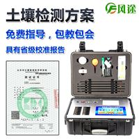 FT-FE化肥质量检测仪