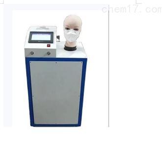 呼吸阻力测试仪LB-3301型口罩厂家测试标准