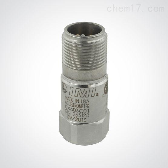 A0322L5工業加速度傳感器