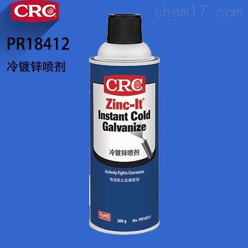 美国CRC ZINC-IT  冷镀锌喷剂