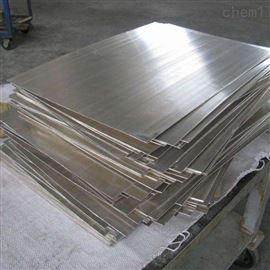 加工定制 1-100#国标MB5镁合金板 军工用MB5合金材料