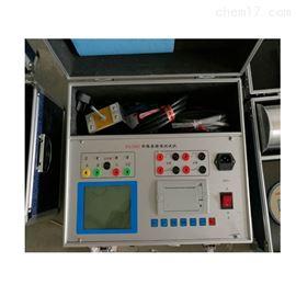 RJKG-A承装承试断路器特性测试仪承试电力资质认证