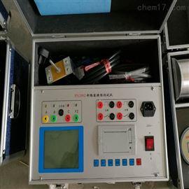 RJKG-A断路器动特性测试仪