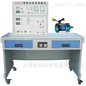 YUYJYl-1新能源汽车电机原理实验台