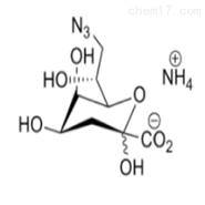 烯丙基-α-D-吡喃葡萄糖苷CAS: 7464-56-4