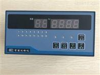 SF-5008路智能溫度巡檢儀