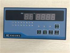 8路智能温度巡检仪