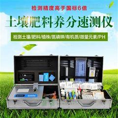 HM-TYC恒美土壤肥料速测仪