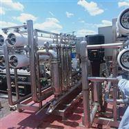 专业加工水处理系统二手膜分离浓缩设备
