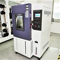 Y-HE-100L小型高低溫試驗箱