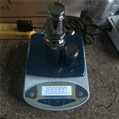 2000g精度0.01g电子天平,百分之一精密天平