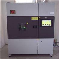 QSSN-500L氙灯老化试验箱