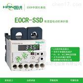 韩国施耐德EOCRSSD-30W电动机保护器