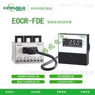 韩国施耐德EOCR电动机继电器EOCRFEZ-WRABTA