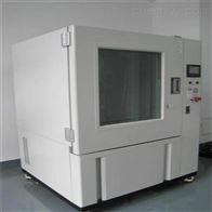 QSBL-010L摆杆淋雨试验箱