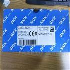 CLV631-6120 1041987西克CLV631-6120安全激光扫描器编码器