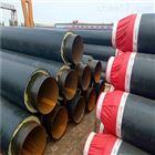 山东管径159热力发泡聚氨酯保温管制作厂家