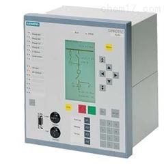 西门子7SD6线路差动微机综合测控保护装置