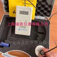 List-magnetik德国Ferromaster磁导率仪