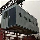建筑工地用移动养护室  标养室
