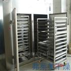 热风循环烘干箱、粉剂箱式干燥机