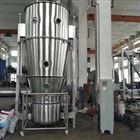 一步造粒干燥机、一步沸腾造粒机
