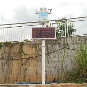 XHYC-01型工地扬尘监控系统