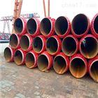 唐山DN200地埋预制供热采暖管道制作工艺