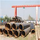 河北厂家生产聚氨酯直埋热力保温管道供应商