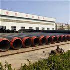 廠家臨盆聚氨酯地埋式熱水保溫管應用年限