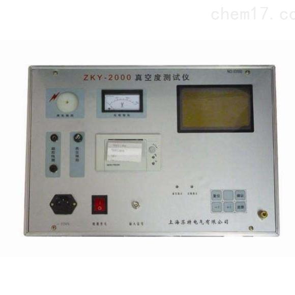 ZKY-2000真空度測試儀器