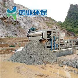 脱水设备石料厂污泥压榨机 制沙污水过滤设备