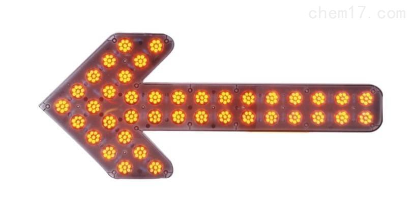 啥水车箭头警示灯  频闪指示灯