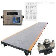 抗干扰3乘9米地磅,带打印数字式电子汽车衡