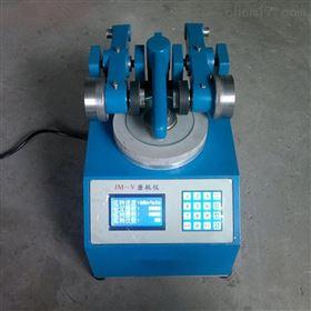 JM-V航天睿博漆膜磨耗仪