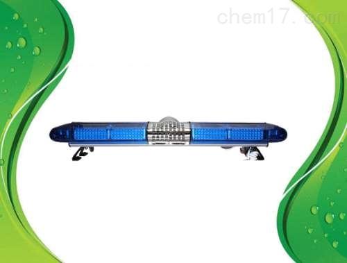 医院开道警笛  警笛喊话开道用 警灯全蓝