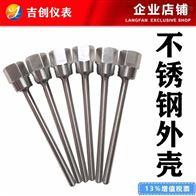 不锈钢温度传感器外壳厂家价格304保护套管