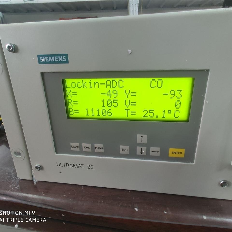 西门子维修气体分析仪7MB2335-1AR10-3AA1