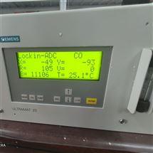 西门子U23分析仪SO2/NO:0-100-500ppm