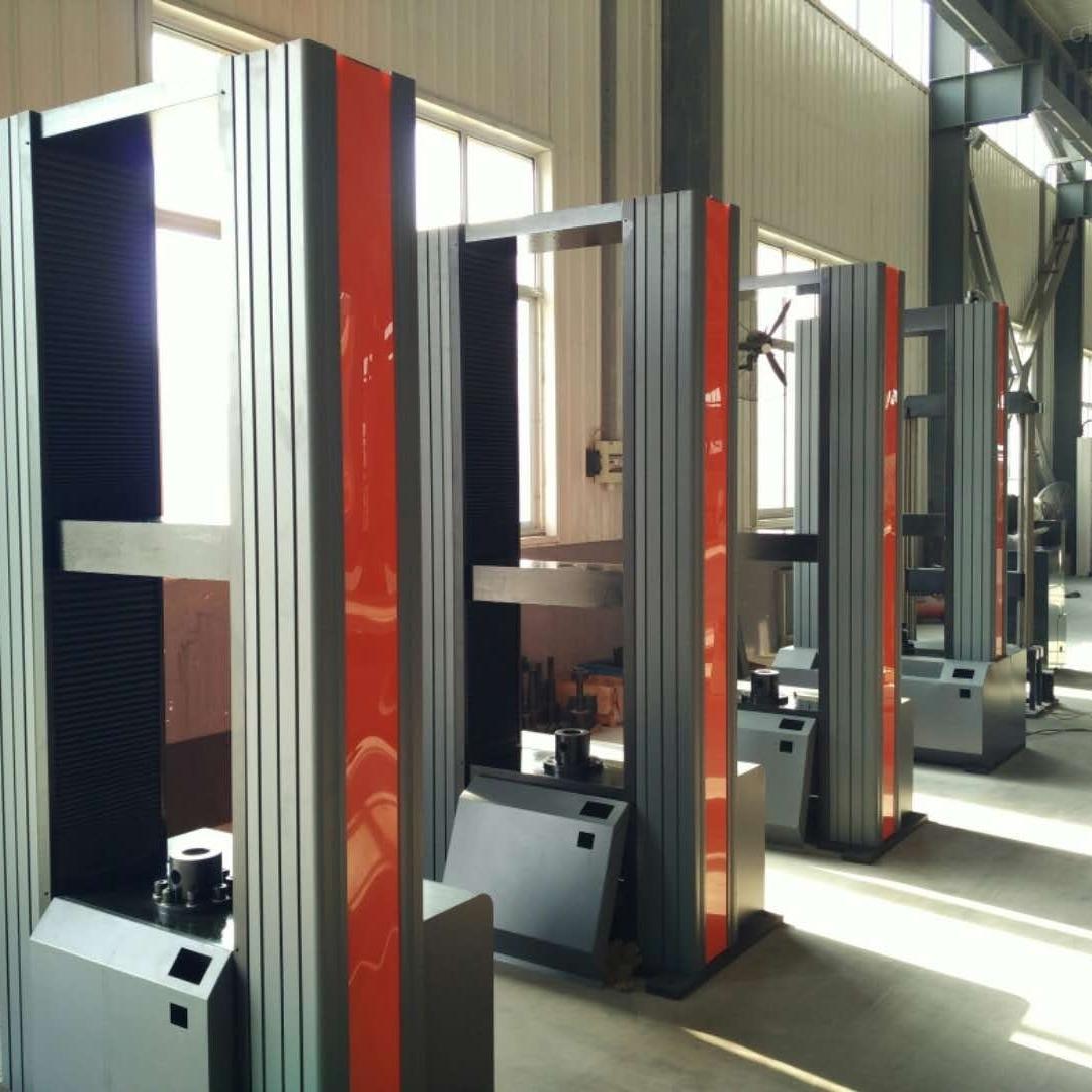 200KN承插型盘扣式钢管支架试验机生产基地