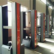 YDW阻燃纸蜂窝板压力试验机质量保障